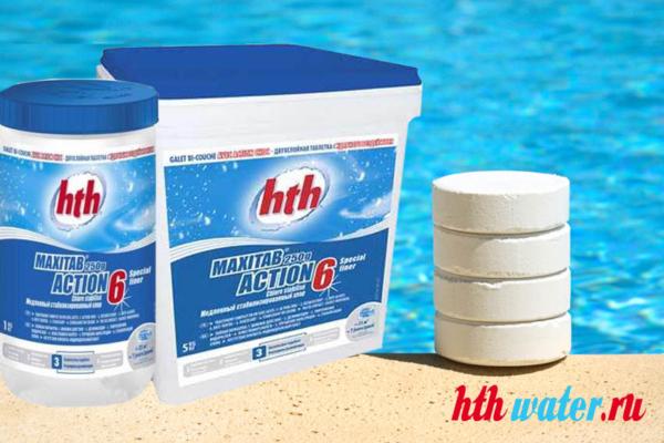 Таблетки для бассейна чтобы не цвела вода