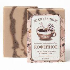 Натуральное мыло банное Кофейное 145 г