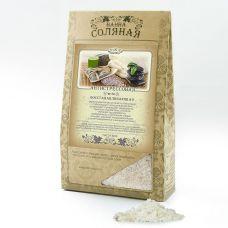 Натуральная соль для ванны Антистрессовая 600 г