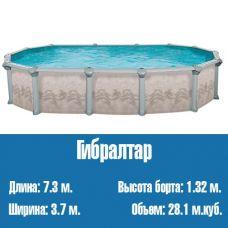 Каркасный, сборный бассейн Гибралтар (7,3 х 3,7)